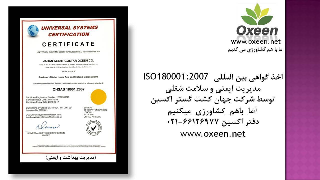 Certificate #